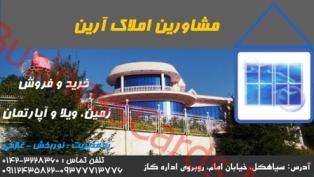 پذیرش پیمانکاری ساختمان در استان گیلان