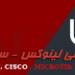 انجمن لینوکس، سیسکو، ویپ، الستیکس، استریسک و شبکه آبانگان