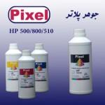HP500-PIXEL