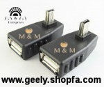 USB 2.0 A female to mini USB right + left angle male adapter connector-تبدیل یو اس بی به مینی یو اس بی (87)