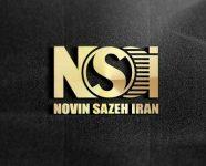 Golden-NSI - Copy