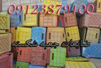 2046498_EVfyz2_r_m