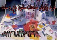 2117564_oBg7Xm_r_m