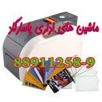 HiTi CS200e-500x500