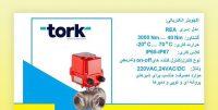 47880767-3DEB-4A58-B42D-7269A8DC0D45