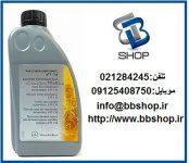 oil-5.40-600x600