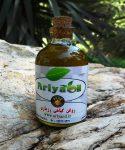 -گیاهی-رزماری-اورجینال-آریا-Ariyaoil-min