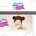 اینترنتی بی بی تک - خرید آنلاین سیسمونی نوزاد