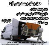 IMG_20190810_130912