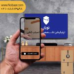 TV DESIGN for insta2
