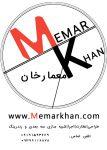 Memarkhan_Aghahi_low