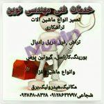 445306738_125407