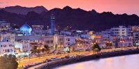 های سرمایه گذاری در عمان
