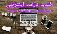PicsArt_01-21-01.04.51