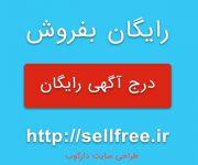 banner-instagram2