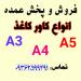 Negar_20200129_004434