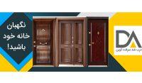 anti-theft-door-01-min-600x252