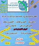 WhatsApp Image 2020-05-20 at 16.20.34
