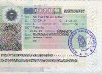 Hungarian-sample-visa