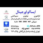 IMG_20200710_091646_749