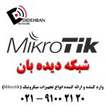 networkdidehban_01