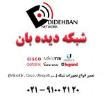 repair_networkdidehban