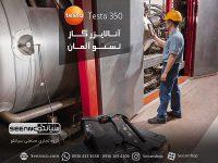 Testo-350-Portable-Emission-Analyzer-Banner-Seeanco-400x400