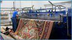 قالیشویی آنلاین